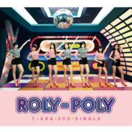 T-ara ティアラ / Roly-Poly (Japanese ver.)【初回限定盤A】(CD+DVD) 【CD Maxi】