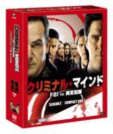 クリミナル・マインド / FBI vs. 異常犯罪 シーズン2 コンパクト BOX 【DVD】