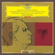 Mozart モーツァルト / ピアノ・ソナタ第11番『トルコ行進曲付き』、第8番、他 ケンプ 【CD】