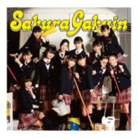 【送料無料】 さくら学院 サクラガクイン / さくら学院2011年度 〜FRIENDS〜 【CD】