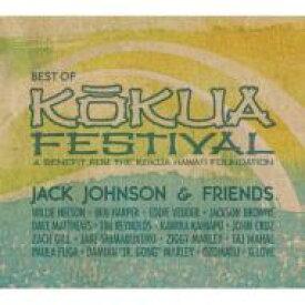 Jack Johnson ジャックジョンソン / Best Of Kokua Festival 輸入盤 【CD】