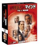 クリミナル・マインド / FBI vs. 異常犯罪 シーズン3 コンパクト BOX 【DVD】