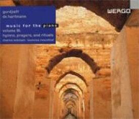 【送料無料】 グルジエフ&ハルトマン / Piano Works Vol.3: Rosenthal(P) 輸入盤 【CD】