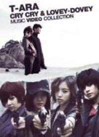 【送料無料】 T-ara ティアラ / Cry Cry & Lovey-Dovey Music Video Collection (Blu-ray)【完全限定生産】 【BLU-RAY DISC】