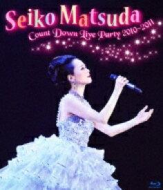 【送料無料】 松田聖子 マツダセイコ / SEIKO MATSUDA COUNT DOWN LIVE PARTY 2010-2011 (Blu-ray) 【BLU-RAY DISC】