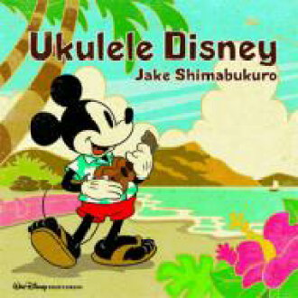 Jake Shimabukuro Jake Shimabukuro and Ukulele Disney