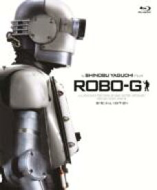 【送料無料】 ロボジー スペシャル・エディション 【BLU-RAY DISC】
