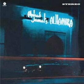 Ahmad Jamal アーマッドジャマル / Ahmad Jamal's Alhambra (180グラム重量盤) 【LP】