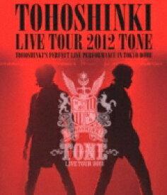 【送料無料】 東方神起 / 東方神起 LIVE TOUR 2012〜TONE〜 【Blu-ray】 【BLU-RAY DISC】