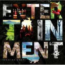 【送料無料】 SEKAI NO OWARI / ENTERTAINMENT 【CD】