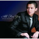 Stevie Hoang スティービーホアン / All For You 【CD】