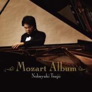 【送料無料】 Mozart モーツァルト / ピアノ・ソナタ第11番『トルコ行進曲付き』、第10番、きらきら星変奏曲 辻井伸行 【CD】