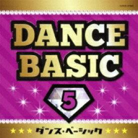 ダンス教材集 (5)中学校向け(仮) 【CD】