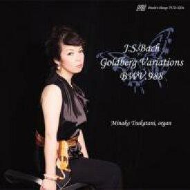 【送料無料】 Bach, Johann Sebastian バッハ / ゴルトベルク変奏曲 塚谷水無子(オルガン) 輸入盤 【CD】