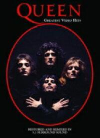 Queen クイーン / Greatest Video Hits (2DVD) 【DVD】