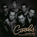 【送料無料】 Cools R. C. クールス / ゴールデン☆ベスト: シングルス&モア〜ポリスター・イヤーズ 【CD】