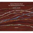 【送料無料】 Bach, Johann Sebastian バッハ / 平均律クラヴィーア曲集全曲 アンドラーシュ・シフ(2011)(4CD) …