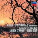 Mahler マーラー / 交響曲第2番『復活』 ゲオルグ・ショルティ&ロンドン交響楽団 【CD】