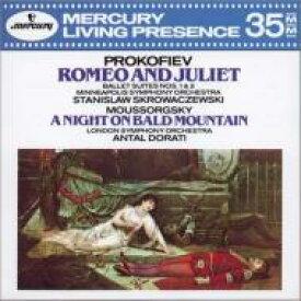 Prokofiev プロコフィエフ / 『ロメオとジュリエット』組曲第1番、第2番 スタニスラフ・スクロヴァチェフスキ&ミネアポリス交響楽団 【CD】