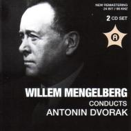 Dvorak ドボルザーク / 交響曲第9番『新世界より』、チェロ協奏曲、ヴァイオリン協奏曲 メンゲルベルク&コンセルトヘボウ管、パリ放送大管、ジャンドロン、ノイス(2CD) 輸入盤 【CD】