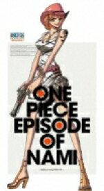 【送料無料】 ONE PIECE エピソード オブ ナミ 航海士の涙と仲間の絆 【BLU-RAY DISC】