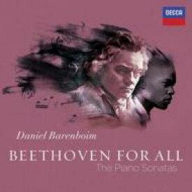 【送料無料】 Beethoven ベートーヴェン / ピアノ・ソナタ全集 バレンボイム(2006)(10CD) 輸入盤 【CD】