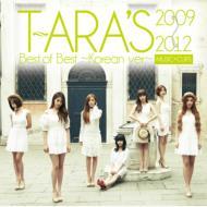 【送料無料】 T-ara ティアラ / T-ARA's Best of Best 2009-2012 〜KOREAN ver.〜 【MUSIC+CLIPS】 【CD】