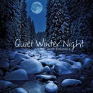 Hoff Ensemble / Quiet Winter Night (180グラム重量盤レコード / 2L) 【LP】