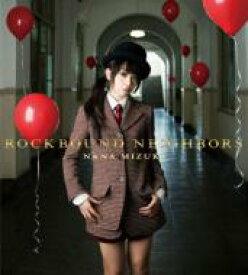 【送料無料】 水樹奈々 ミズキナナ / ROCKBOUND NEIGHBORS 【初回限定盤CD+Blu-ray】 【CD】