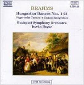 Brahms ブラームス / [ハンガリー舞曲集] ボガール / ブダペストS 輸入盤 【CD】