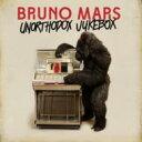 Bruno Mars ブルーノマーズ / Unorthodox Jukebox 【初回限定スペシャル・プライス盤】 【CD】