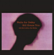 Bill Evans (Piano) ビルエバンス / Waltz For Debby (180グラム重量盤レコード / Ermitage) 【LP】