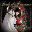 CROSS VEIN / Birth of Romance 【CD】