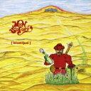 【送料無料】 Moon Safari / Blomljud 【SHM-CD】