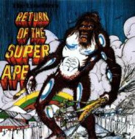 Lee Perry リーペリー / Return Of The Super Ape (アナログレコード) 【LP】
