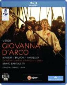 Verdi ベルディ / 『ジョヴァンナ・ダルコ』全曲 ラヴィア演出、バルトレッティ&パルマ・レッジョ劇場、ヴァシレヴァ、ブルゾン、他(2008 ステレオ)(日本語字幕付) 【BLU-RAY DISC】