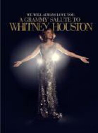 Whitney Houston ホイットニーヒューストン / We Will Always Love You: A Grammy Salute 【DVD】
