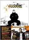 【送料無料】 映画 『闇金ウシジマくん』 豪華版 ブルーレイ 【BLU-RAY DISC】