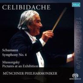 【送料無料】 Mussorgsky ムソルグスキー / ムソルグスキー:展覧会の絵、シューマン:交響曲第4番、他 チェリビダッケ&ミュンヘン・フィル(1986年東京ライヴ)(シングルレイヤー) 輸入盤 【SACD】