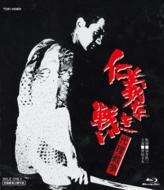 仁義なき戦い 代理戦争 【BLU-RAY DISC】