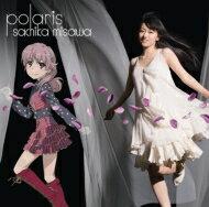 三澤紗千香 / ポラリス 【CD】