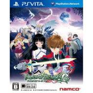 【送料無料】 Game Soft (PlayStation Vita) / テイルズ オブ ハーツ R 【GAME】