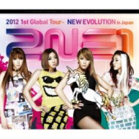 【送料無料】 2NE1 トゥエニーワン / 2NE1 2012 1st Global Tour - NEW EVOLUTION in Japan (Blu-ray) 【BLU-RAY DISC】