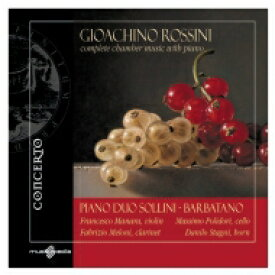 【送料無料】 Rossini ロッシーニ / Comp.chamber Music With Piano: Duo Sollini-barbatano Manara Polidori Meloni Stagni 輸入盤 【CD】