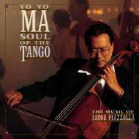 Piazzolla ピアソラ / ソウル・オブ・ザ・タンゴ ヨーヨー・マ(CD-EXTRA仕様) 輸入盤 【CD】