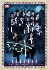 【送料無料】 Dステ 12th 「TRUMP」 REVERSE 【DVD】