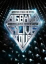 BIGBANG (Korea) ビッグバン / BIGBANG ALIVE TOUR 2012 IN JAPAN SPECIAL FINAL IN DOME -...
