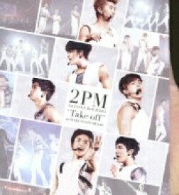 """【送料無料】 2PM / 2PM 1st JAPAN TOUR 2011""""Take off""""in MAKUHARI MESSE (Blu-ray) 【BLU-RAY DISC】"""