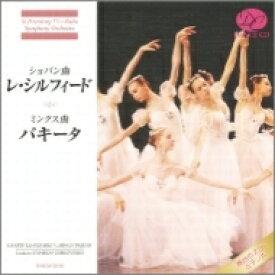 【送料無料】 Chopin ショパン / Les Sylphides: Gorkovenko / St Petersburg Rso +minkus: Paquita 【CD】