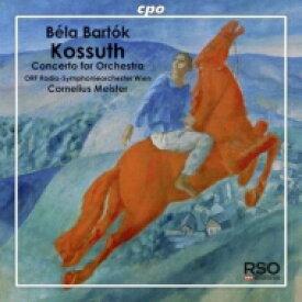 【送料無料】 Bartok バルトーク / 管弦楽のための協奏曲、コシュート、ルーマニア民俗舞曲 マイスター&ウィーン放送交響楽団 輸入盤 【SACD】